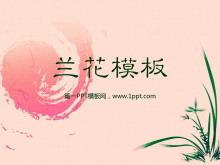 淡雅兰花背景的植物幻灯片模板下载