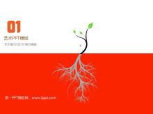 《绿树》印象派艺术设计PPT模板下载