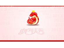 蛇年大吉春节PPT模板下载