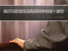 美国总统奥巴马教你职场必须要学会的十种话PPT下载