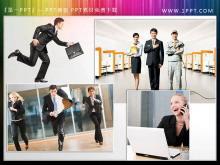 四组白领职场人物背景PowerPoint素材下载