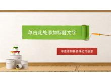 粉刷油漆涂料背景的家居装修PPT模板下载