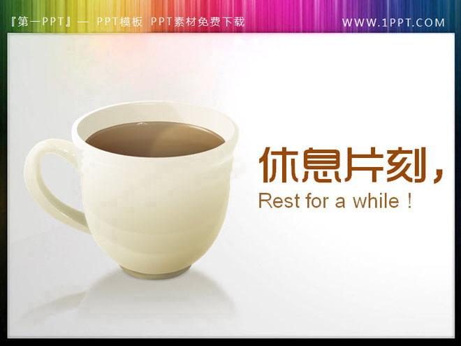 咖啡杯背景的幻灯片换场休息素材下载