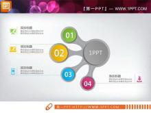 淡雅四色扩散关系PowerPoint图表模板下载