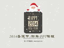 淡雅咖啡色圣诞老人背景的新年圣诞节PPT模板