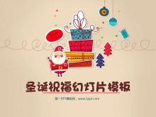 圣诞老人背景的圣诞祝福PowerPoint模板下载