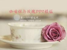 咖啡杯与玫瑰背景的唯美爱情幻灯片模板下载