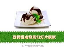 西餐甜点背景的餐饮美食幻灯片模板下载
