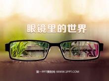 眼镜看世界背景的静物PowerPoint背景模板