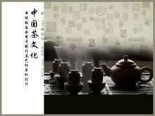 紫砂壶茶具背景的中国茶文化幻灯片模板