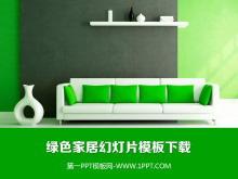 清新绿色家具背景的家居装修幻灯片模板下载