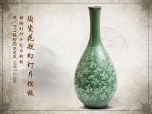 古典陶瓷花瓶背景的中���L幻�羝�模板