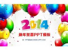 2014喜庆新年幻灯片中国嘻哈tt娱乐平台tt娱乐官网平台
