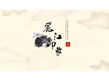 中国风背景的旅游幻灯片模板下载