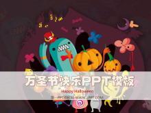 Happy Halloween万圣节快乐PPT模板下载