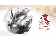 水墨风格的飞龙在天新年贺岁PPT中国嘻哈tt娱乐平台tt娱乐官网平台