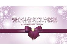 温馨的蝴蝶结礼物背景母亲节幻灯片模板下载