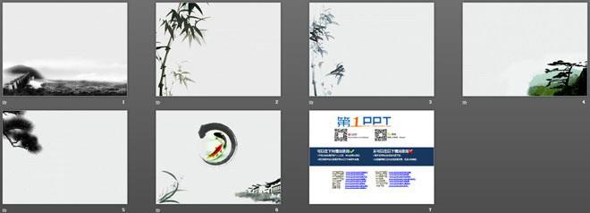 一组淡雅灰色水墨中国风PowerPoint背景模板