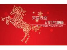 天马星空背景的马年春节幻灯片模板下载