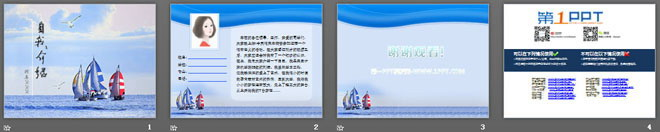 这是一份以海鸥帆船背景的自我介绍PPT模板。 幻灯片模板采用了蓝色的设计基色,通过简单的装饰和动态幻灯片效果,能够很好的展现自己的基本信息。 本模板适合用于制作自我介绍PPT,个人简历幻灯片,以及与励志、理想、梦想有关的PowerPoint。 关键词:蓝色幻灯片背景,大海,海鸥,帆船PPT背景图片,理想,梦想,远航,自我介绍幻灯片模板,个人简历PPT模板,自然风光PPT模板,.
