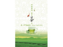 淡雅绿茶背景的中国茶文化幻灯片模板下载