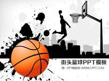 街头篮球背景的大学校园篮球比赛宣传明升体育