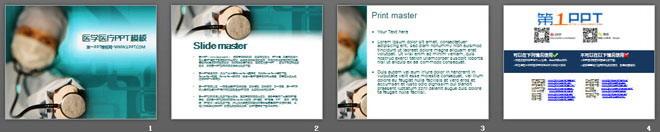 医生听诊器背景的医疗医学幻灯片模板下载