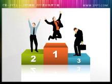 一组人物剪影与领奖台PowerPoint剪切画素材下载