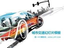 赛车跑车背景的城市交通汽车PPT模板下载