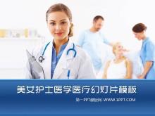 美女护士医生背景的医疗医学幻灯片模板下载