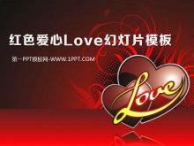 红色水晶爱心背景的情人节幻灯片模板下载