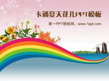 彩虹鲜花植物背景的卡通幻灯片模板下载