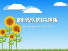蓝天白云下的向日葵背景卡通幻灯片模板下载