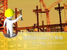 建筑工地上的3d立体白色小人背景幻灯片模板下载