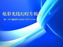 炫彩蓝色极光背景抽象艺术PowerPoint模板