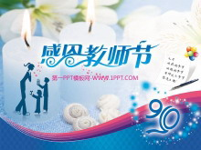 Happy Teacher's Day教师节快乐PPT模板
