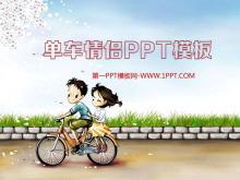 单车情侣背景的爱情PowerPoint模板下载