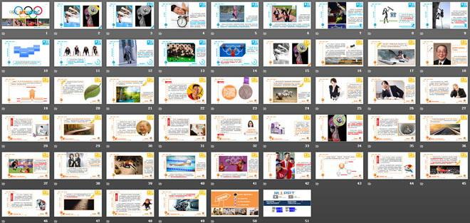 企业员工在职培训PPT之:磨练坚强意志幻灯片下载