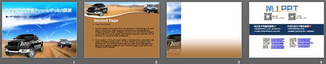 皮卡车与越野车背景的汽车m88下载