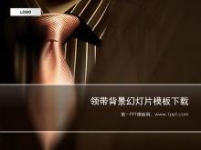 褐色衬衣领带背景的商务幻灯片模板下载