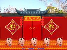 带有背景音乐的动态新春贺喜拜年祝福幻灯片中国嘻哈tt娱乐平台