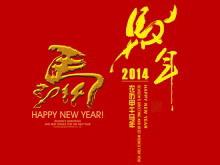 一组马年春节PPT素材中国嘻哈tt娱乐平台tt娱乐官网平台