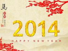 2014新年公司年会幻灯片中国嘻哈tt娱乐平台tt娱乐官网平台