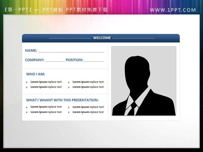 4张名片与数据表格样式的PPT文本框素材