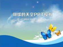 蓝天白云下的蝴蝶背景PowerPoint模板下载
