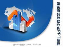蓝色3d立体柱状图背景的数据分析PPT模板
