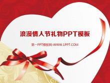 爱心礼物背景的浪漫爱情PPT模板