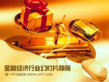 金色信用卡天平鼠标背景的商务经济PPT模板