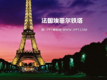 法国埃菲尔铁塔背景的自然风光幻灯片背景图片