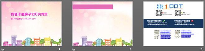 这是一份淡雅粉色背景的,卡通城镇小房子PPT背景图片,第一PPT模板网提供免费下载; 本模板适合用于制作幼儿教育幻灯片课件,儿童美术PPT课件等。 关键词:淡雅粉色PPT背景,家园,城镇,房子,卡通PPT背景图片,.PPT格式;